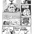 Mainmise, La dope, page 181