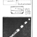Mainmise, La dope, page 199