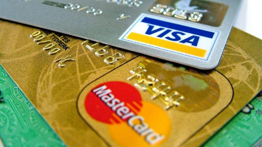 Le DGEQ accepte les dons en ligne par carte de crédit